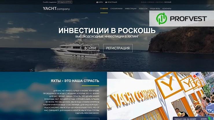 Повышение партнерки в Yacht-Company