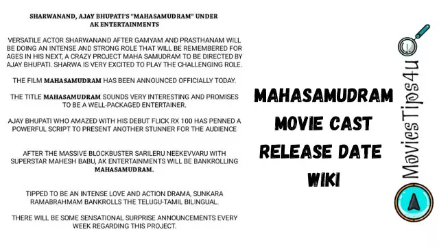 Mahasamudram Tamil-Telugu Movie Cast Release Date Trailer Wiki