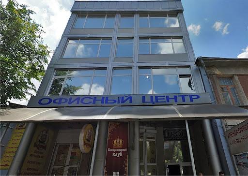 Офисный центр на улице Самокиша в Симферополе