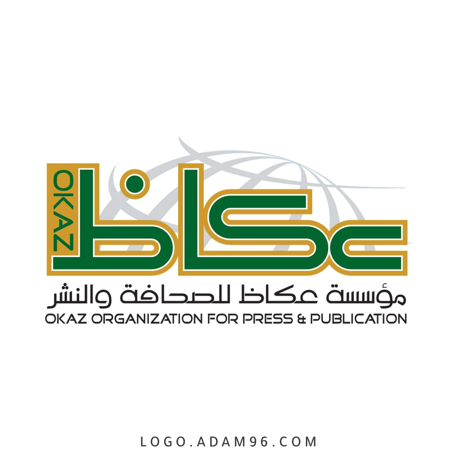تحميل شعار مؤسسة عكاظ للصحافة والنشر PNG