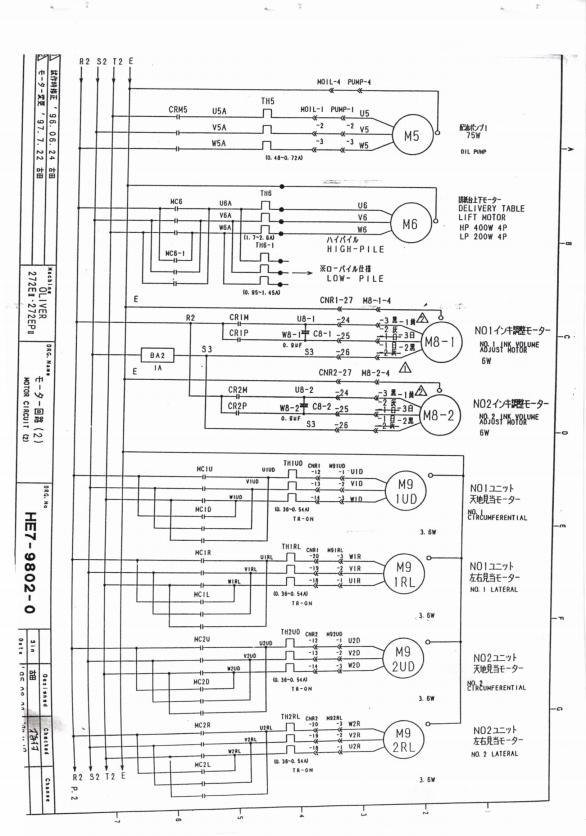 Oliver 66 Wiring Diagram | Repair Manual on