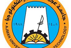 جامعة عجمان تعلن فتح باب التوظيف بوظائف أكاديمية وإدارية لجميع الجنسيات 2021