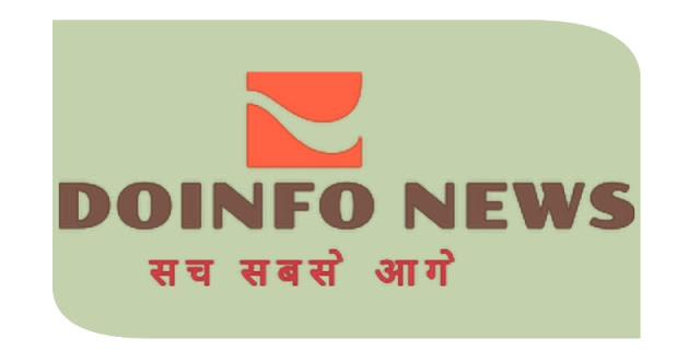 mainpur breaking news today, mainpur bazaar,mainpur market, gariaband news,