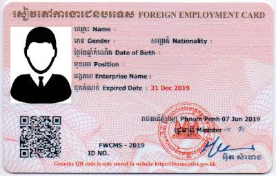 flagbd.com, flagbd, ID Card For Freelancers