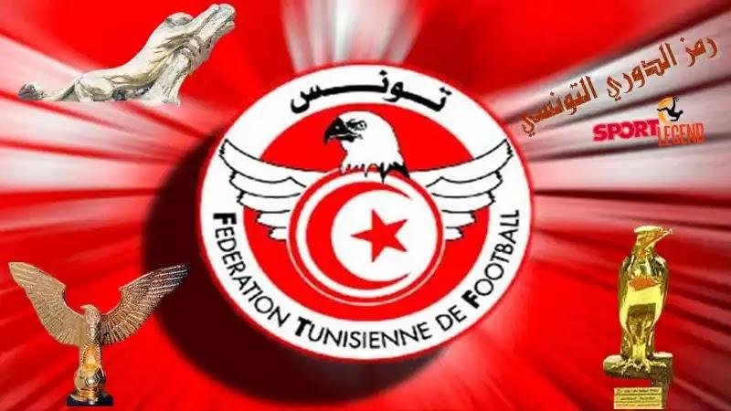 الدوري التونسي,الدورى التونسي,البطولة التونسية,مباريات الدورى التونسي,عودة الدوري التونسي,الدور التونسي,اسد,نسر,رموز الدوري التونسي,رموز البطولة التونسية,عامود حديدي,الترجي التونسي