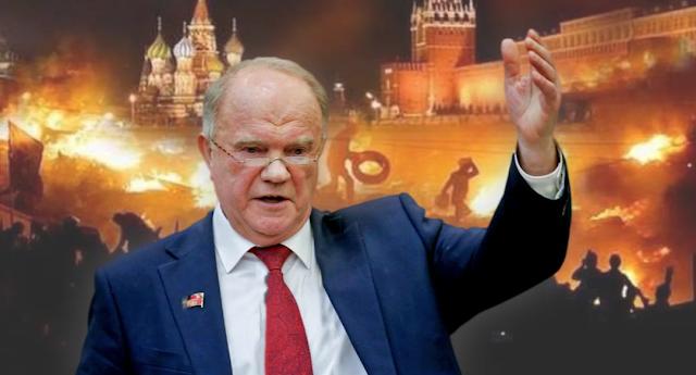 Без честных выборов в Госдуму Майдана в России не избежать, по мнению лидера КПРФ