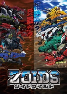 Zoids Wild Opening/Ending Mp3 [Complete]