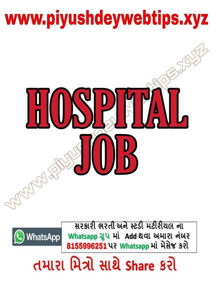 Designated Corona Hospital Bhavnagar Recruitment 2020