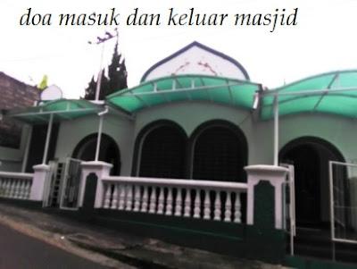 doa masuk masjid, doa keluar masjid , adab di masjid , etika di masjid