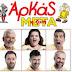 Ζωή μετά: περιοδεία σε όλη την Ελλάδα - Οι απίστευτες ατάκες του Αρκά ζωντανεύουν επί σκηνής