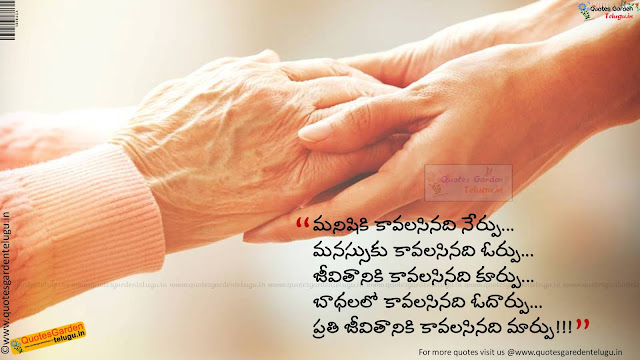 Best Telugu good morning Quotes with hd wallpapers