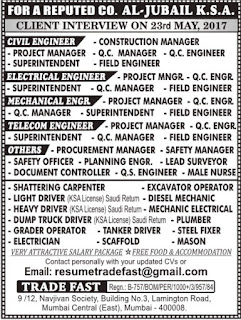 Jobs in a reputed company in  AL-Jubail KSA