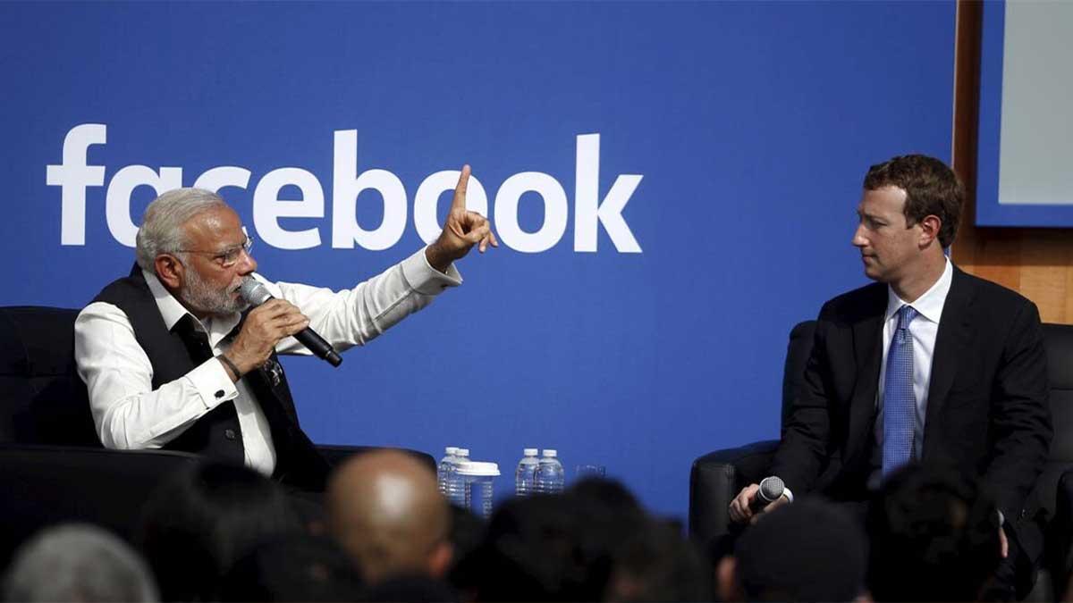 فيسبوك لم يحظر جماعة دينية متطرفة