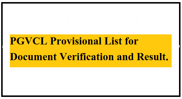 PGVCL List for Document Verification