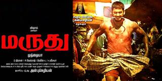 Marudhu 2016 Tamil Full Movie Free download khatrimaza worldfree4u