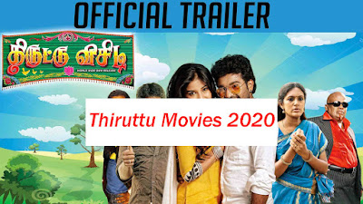 Thiruttu Movies 2020- Tamil HD Movies Download