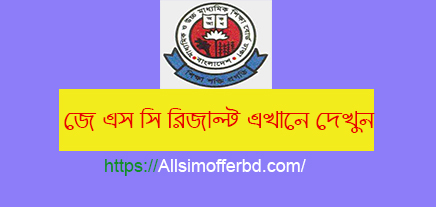 Jac result 2019Bangladesh