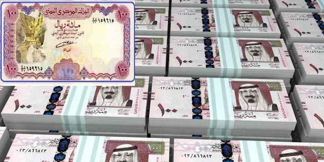 اليمن |  اسعار العملات الاجنبية امام الريال اليمني اليوم