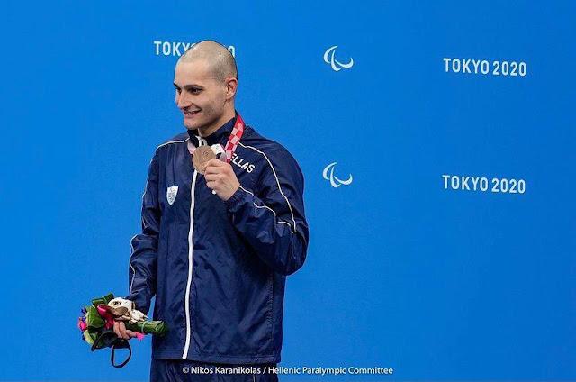 Το δεύτερο μετάλλιό της στους Παραολυμπιακούς Αγώνες του Τόκιο, μετά από το χάλκινο του Πάνου Τριανταφύλλου στη σπάθη, πανηγυρίζει η Ελλάδα, καθώς ο Δημοσθένης Μιχαλεντζάκης κατέκτησε την τρίτη θέση στα 100 μέτρα ελεύθερο της κατηγορίας S8 στην κολύμβηση.