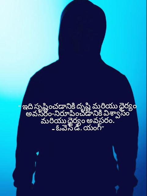 heart touching quotes in telugu