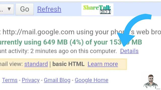 Gmail account activity status chek