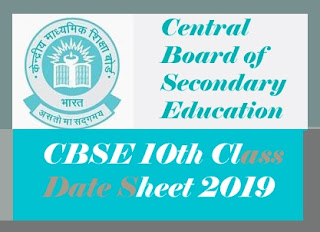 CBSE Date Sheet 2019, CBSE 10th Class Date Sheet 2019, CBSE 10th Exam Routine 2019
