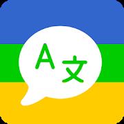 TranslateZ – Voice, Camera & Text Translator [Pro]