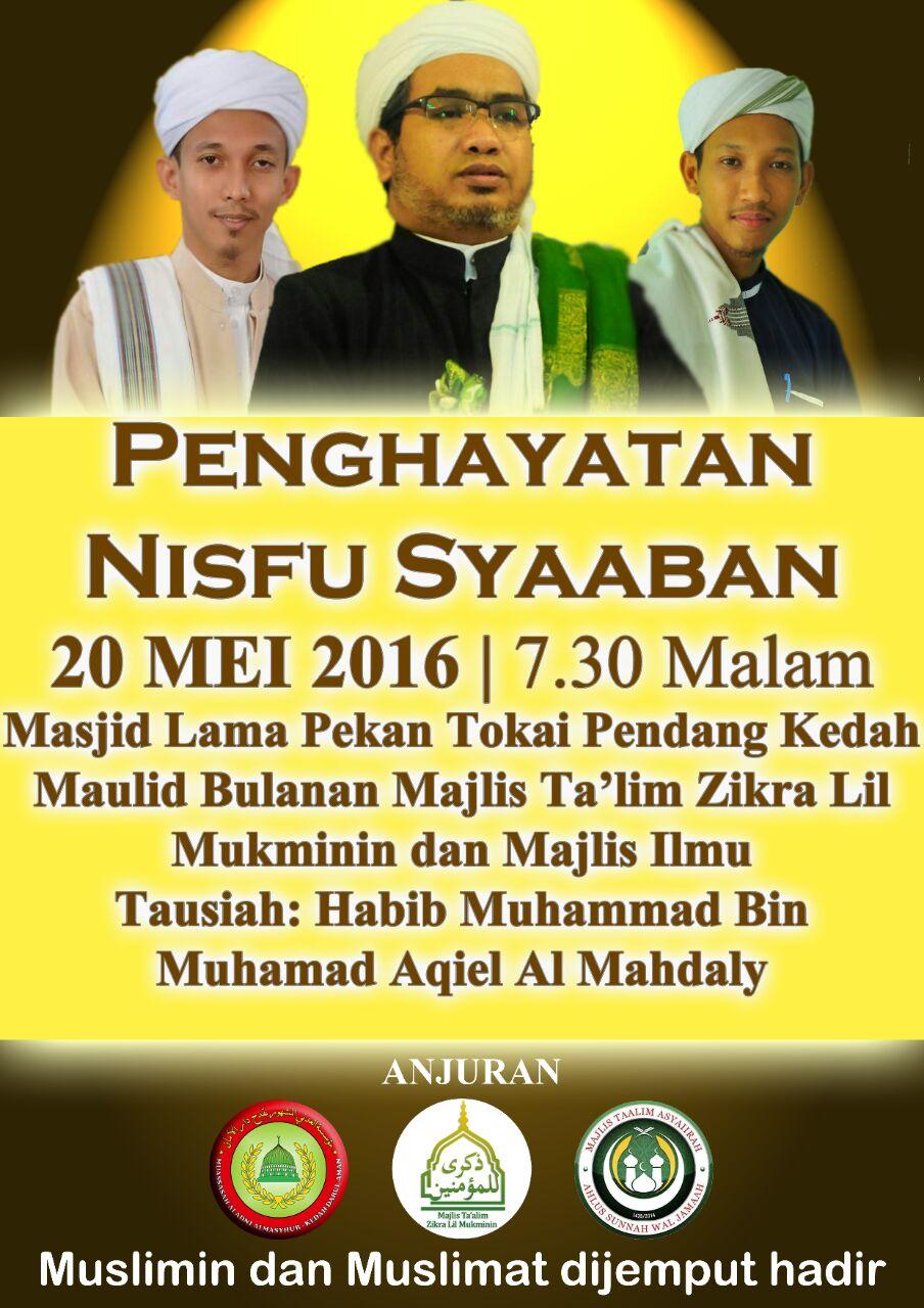 Nisfu Syaaban 2016 : nisfu, syaaban, CAHAYA, KEHIDUPAN, TAUHID:, Nisfu, Syaaban