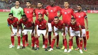 مشاهدة مباراة الأهلي والوصل بث مباشر اليوم الاحد 28-10-2018 Ahly vs Wasl