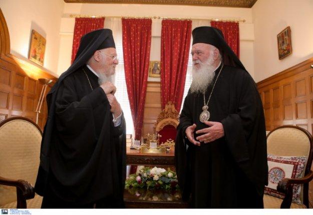 Ακυρώνεται η συνάντηση Ιερωνύμου - Βαρθολομαίου
