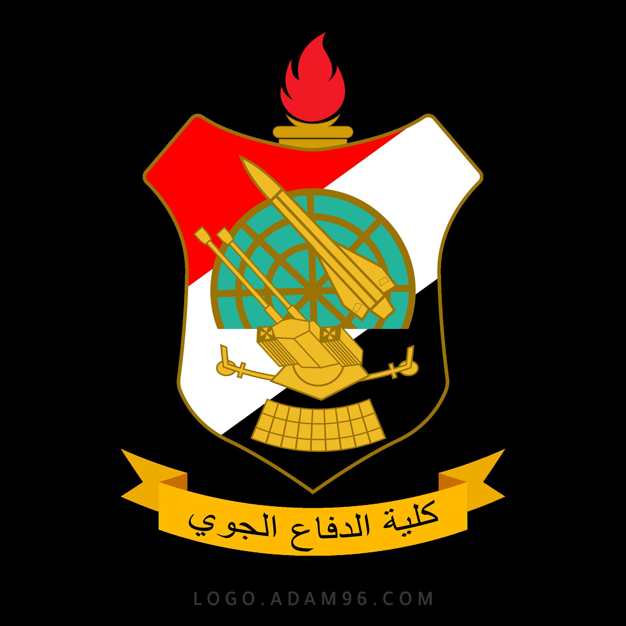 تحميل شعار كلية الدفاع الجوي المصرية لوجو رسمي بجودة عالية PNG