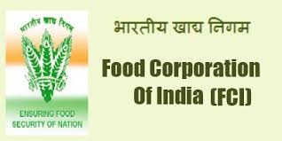 Food Corporation of India Recruitment 2017,Watchman,47 posts