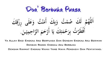 Doa atau Niat Puasa, Buka Puasa dan Sahur, Lengkap Ramadhan 1439 H