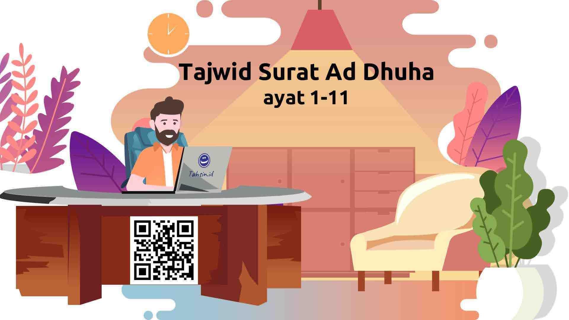 tajwid-surat-ad-dhuha