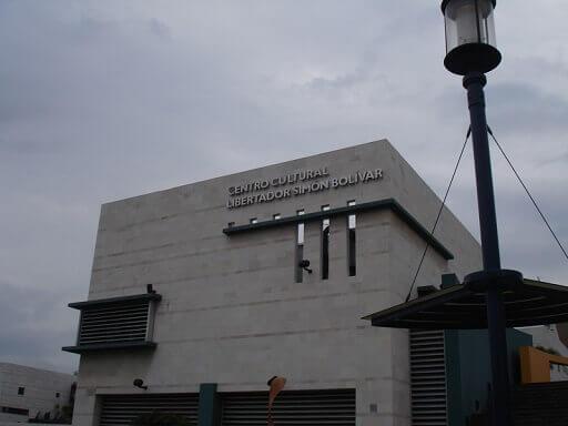 MUSEO ANTROPOLÓGICO Y DE ARTE CONTEMPORÁNEO GUAYAQUIL