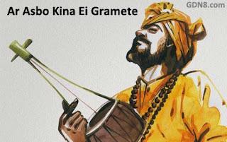 Ar Asbo Kina Ei Gramete - Samiran Das