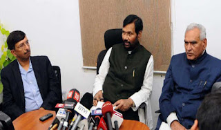 onion-price-not-my-control-paswan