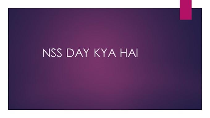 24 September NSS day