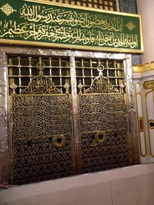 Roza-mubarak-hazrat-muhammad-saww