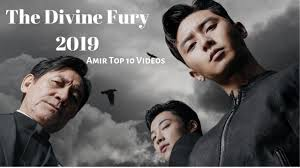The Divine Fury 2019 مترجم