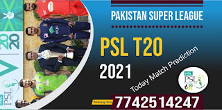 PSL T20 LAH vs ISL 20th Match Who will win Today? Cricfrog