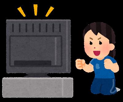 テレビでスポーツ観戦をする人のイラスト(女性)