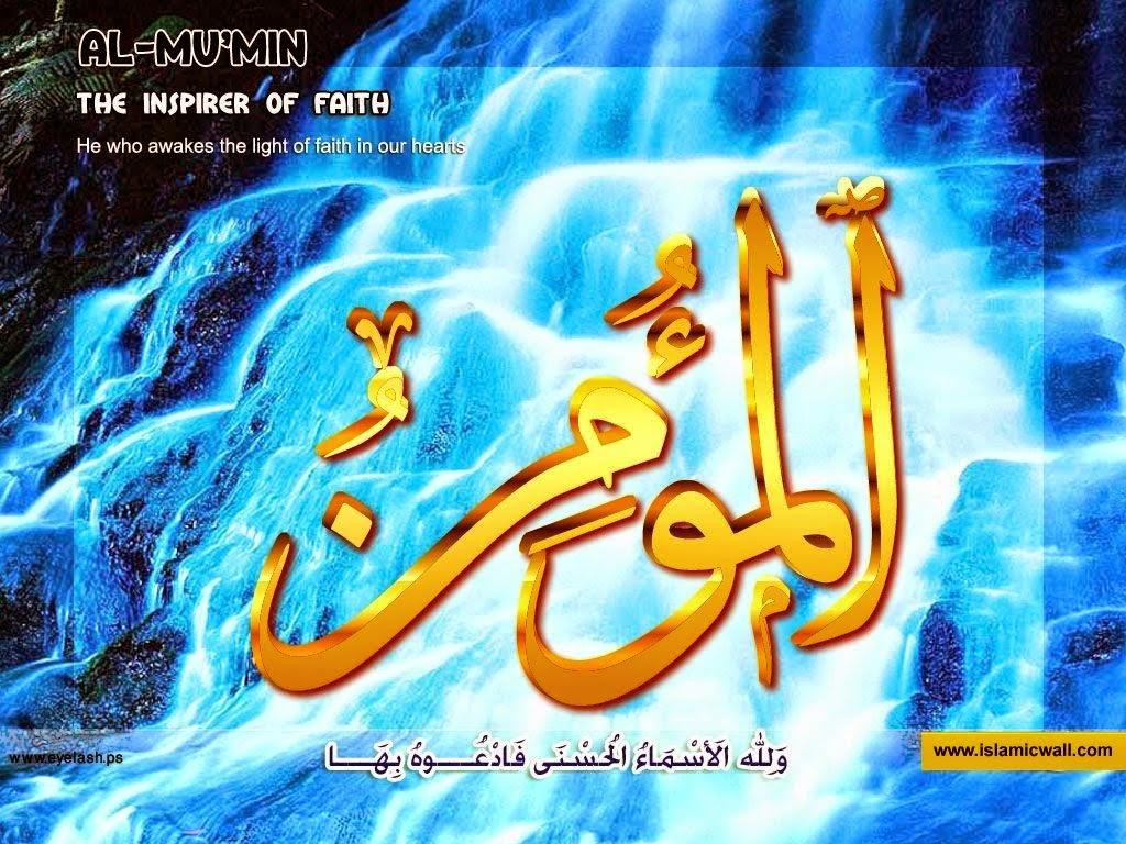 Pengertian Al Mukmin Menjadikan Pribadi Yang Jujur Asmaul Husna