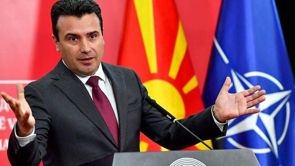 Ζάεφ: Η Βουλγαρία θα θέσει βέτο για τις ενταξιακές διαπραγματεύσεις των Σκοπίων