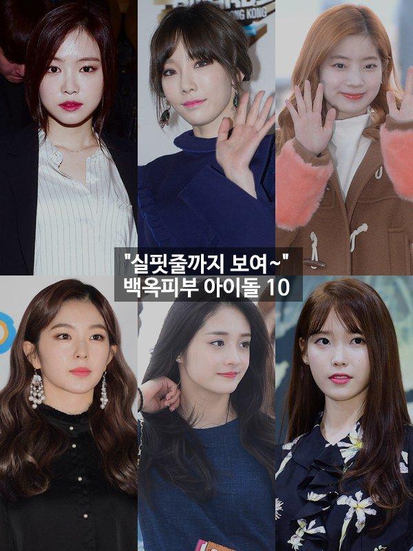 Netizen Buzz Dispatch S Top 10 Female Idols With White Jade Skin