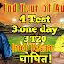 भारत vs ऑस्ट्रेलिया: 4 टेस्ट, 3 वनडे और 3 टी20 का कार्यक्रम घोषित, 3 तारीख से खेला जाएगा पहले मैच