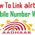 Link Airtel Mobile Number with Aadhaar Card