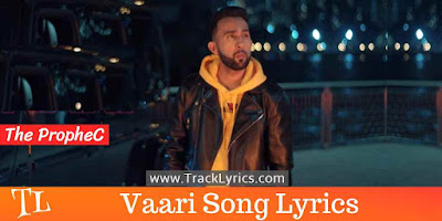 vaari-lyrics