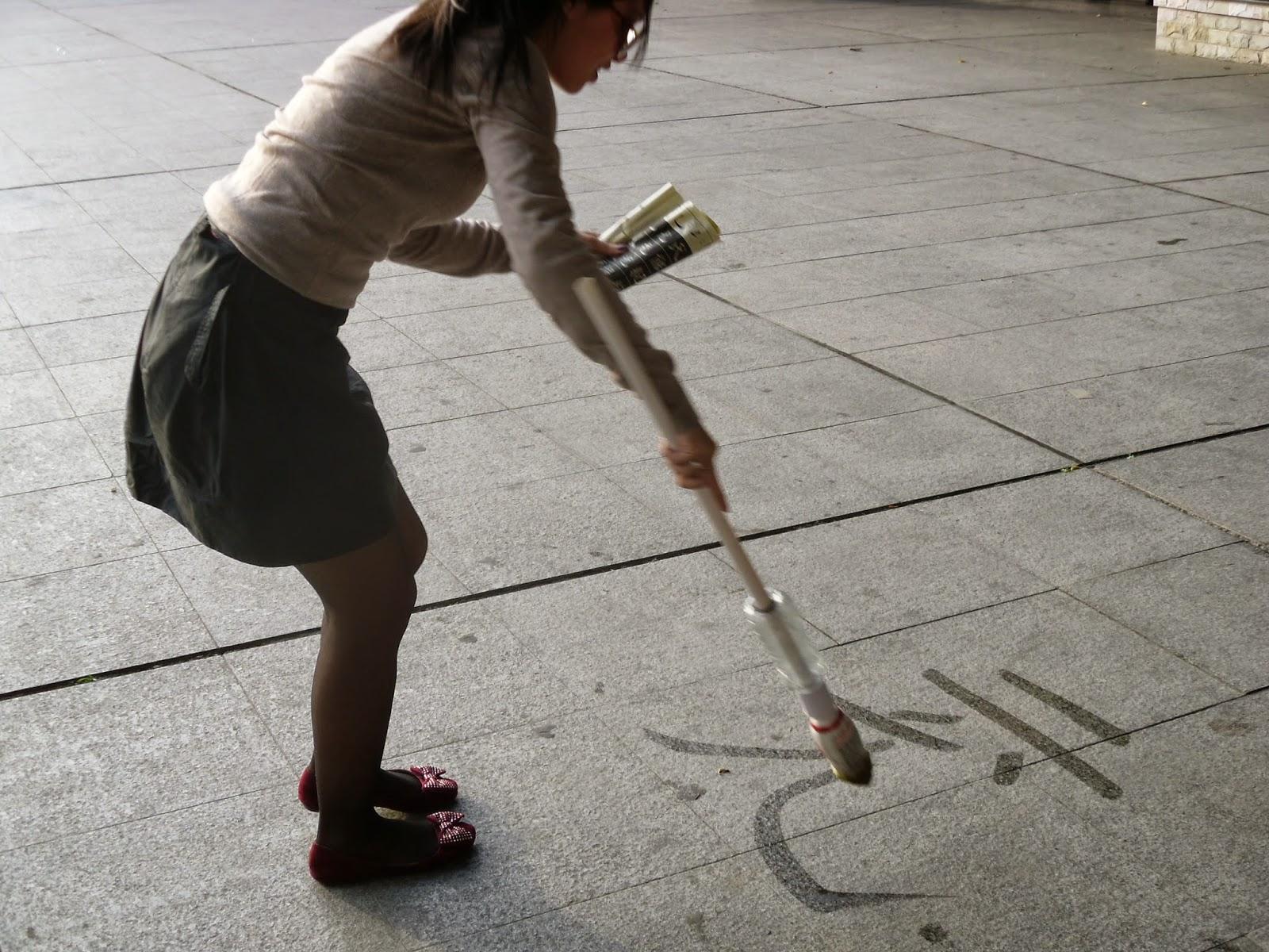 Morar na China: aprendendo caracteres chineses