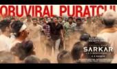 Oru Viral Puratchi new song Sarkar Best Tamil movie Song 2018 week